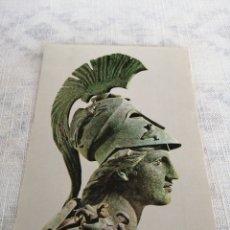 Postales: MUSEO NACIONAL DE ATENAS. Lote 199850977