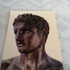 Postales: MUSEO NACIONAL ARQUEOLÓGICO ATENAS. Lote 199852520
