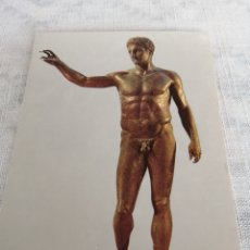 Postales: MUSEO NACIONAL ATENAS. Lote 199852973