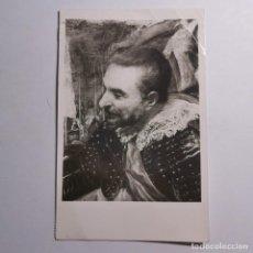 Postales: ANTIGUA POSTAL - VELAZQUEZ - LA RENDICIÓN DE BREDA - FRAGMENTO DEL CUADRO - MUSEO DEL PRADO / 200. Lote 199986300