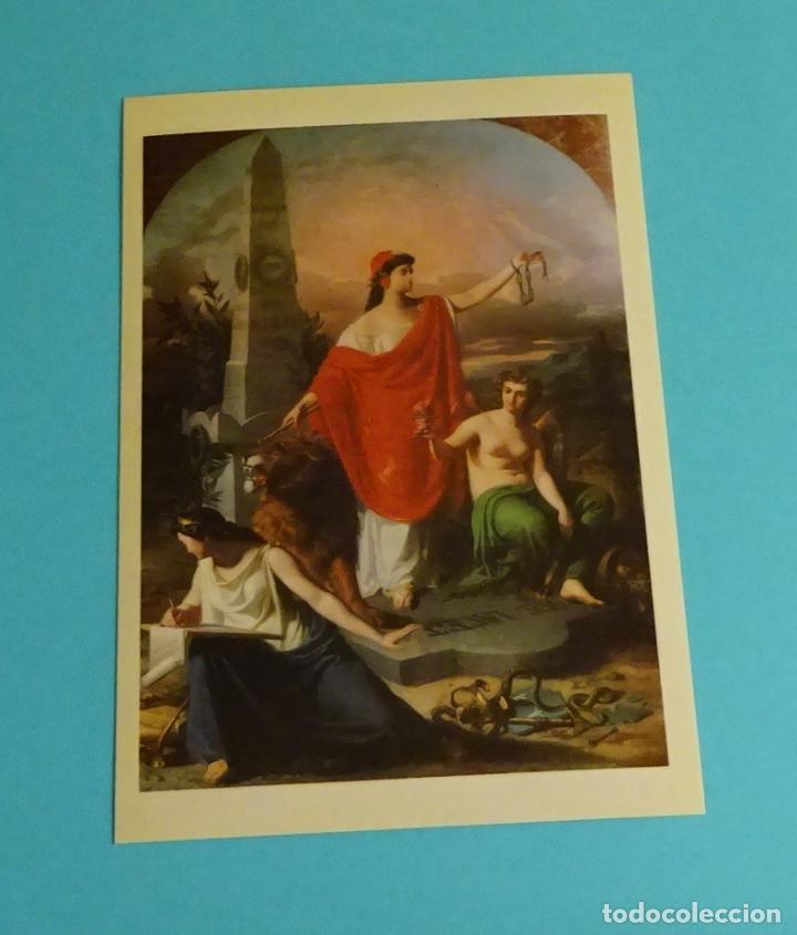 Postales: POSTALES EXPOSICIÓN MIRANDO UNA ÉPOCA, LA PINTURA EN LA DIPUTACIÓN DE VALENCIA DE 1860 A 1936 - Foto 8 - 203838701