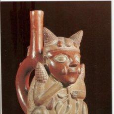 Postales: POSTAL MUSEO DE AMERICA - DIVINIDAD AGRICOLA - CERAMICA CHIMU. Lote 206514440