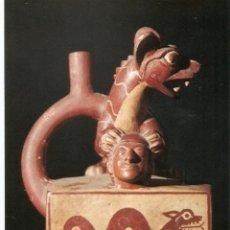 Postales: POSTAL MUSEO DE AMERICA - SER MÍTICO CON CABEZA TROFEO - CERAMICA MOCHICA. Lote 206514812