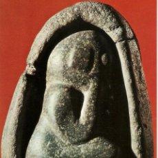 Postales: POSTAL MUSEO DE AMERICA - UTERO Y FETO HUMANO. ESCULTURA EN PIEDRA , AÑO 400. Lote 206517340