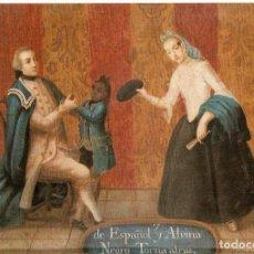 Postales: POSTAL MUSEO DE AMERICA - SERIE DE MESTIZAJES - P325. Lote 206518686