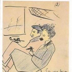 Postales: POSTAL PABLO PICASSO PICASSO Y JUNYER LLEGAN A LA FRONTERA MUSEO PICASSO BARCELONA. Lote 207014816