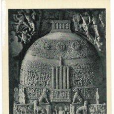 Postales: POSTAL INDIA AMARAVATI. Lote 207022722