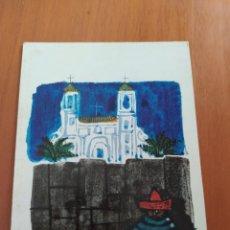 Postales: POSTAL ALEMANIA. 1968. Lote 207290645
