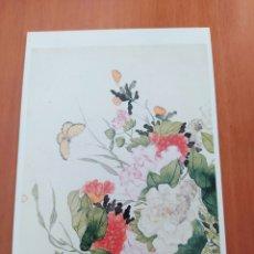 Postales: POSTAL DE FRANCIA. FLORES. Lote 207318982