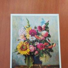 Postales: POSTAL ALEMANIA FLORES. SIN CIRCULAR. Lote 207321171