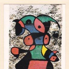 Postales: POSTAL TAPIS. JOAN MIRO - JOSEP ROYO. NATIONAL GALLERY OF ART (WASHINGTON). Lote 210976530