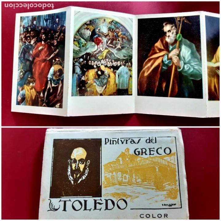 PINTURAS DEL GRECO-TOLEDO-15 POSTALES (Postales - Postales Temáticas - Arte)
