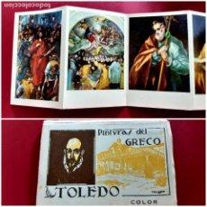 Postales: PINTURAS DEL GRECO-TOLEDO-15 POSTALES. Lote 212188642