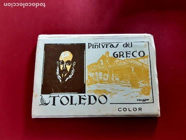 Postales: PINTURAS DEL GRECO-TOLEDO-15 POSTALES - Foto 2 - 212188642