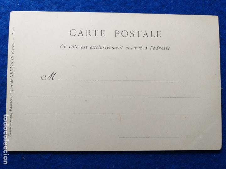 Postales: POSTAL ARTE. FOTO POSTAL CON RESEÑA DEL PINTOR TITITEN (TIZIANO). COLLECTION ND. FRANCIA. # 425 - Foto 2 - 213696170