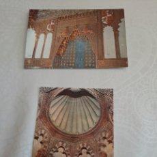 Postales: CÓRDOBA MEZQUITA EDICIONES RO 1965. Lote 213968090
