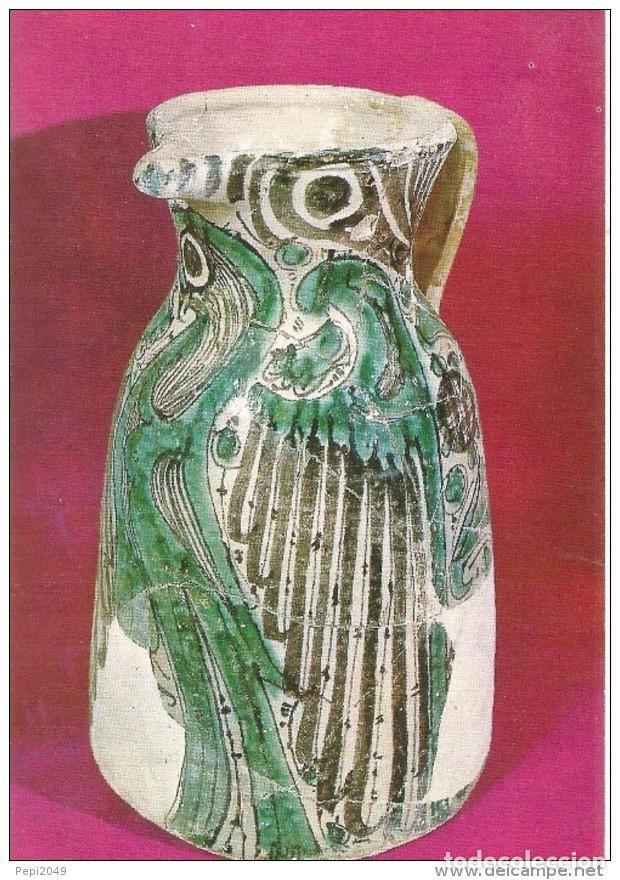 // E410 -POSTAL - MUSEO DE LA DIPUTACION PROVINCIAL - TERUEL - CERAMICA POPULAR EN VERDE Y MORADO (Postales - Postales Temáticas - Arte)