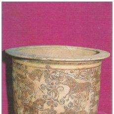 Postales: // E411 - POSTAL - KALATHOS IBERICO DEL POBLADO CABEZO DE LA GUARDIA. Lote 213994541