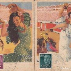 Postales: 2 POSTALES DE BAILAORAS Y TOROS -PABLO DUMMATXEN MATASELLOS DE SUCURSAL NUM. 16 EN BARCELONA 1955. Lote 217638018