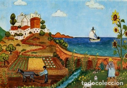INGEBORG GAUGER / NAIF IBIZA / IMPRESA EN 1977 (Postales - Postales Temáticas - Arte)