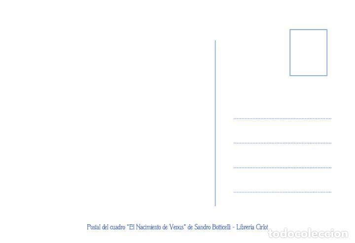 Postales: Postal del cuadro El Nacimiento de Venus, de Sandro Botticelli. Tema: Pintura, Arte. - Foto 2 - 266463898