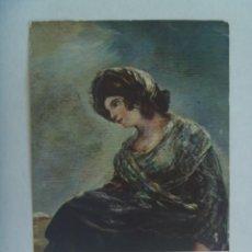 Postales: POSTAL DEL MUSEO DEL PRADO , MADRID : LA LECHERA DE GOYA . CIRCULADA EN 1975. Lote 219326033
