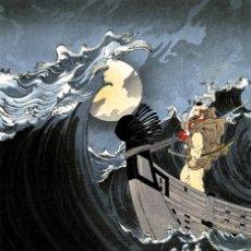 Postales: POSTAL DE LA ESTAMPA LA LUNA SOBRE EL MAR EN LA BAHÍA DE DAIMOTSU, TSUKIOKA YOSHITOSHI. ARTE JAPONÉS. Lote 270193693