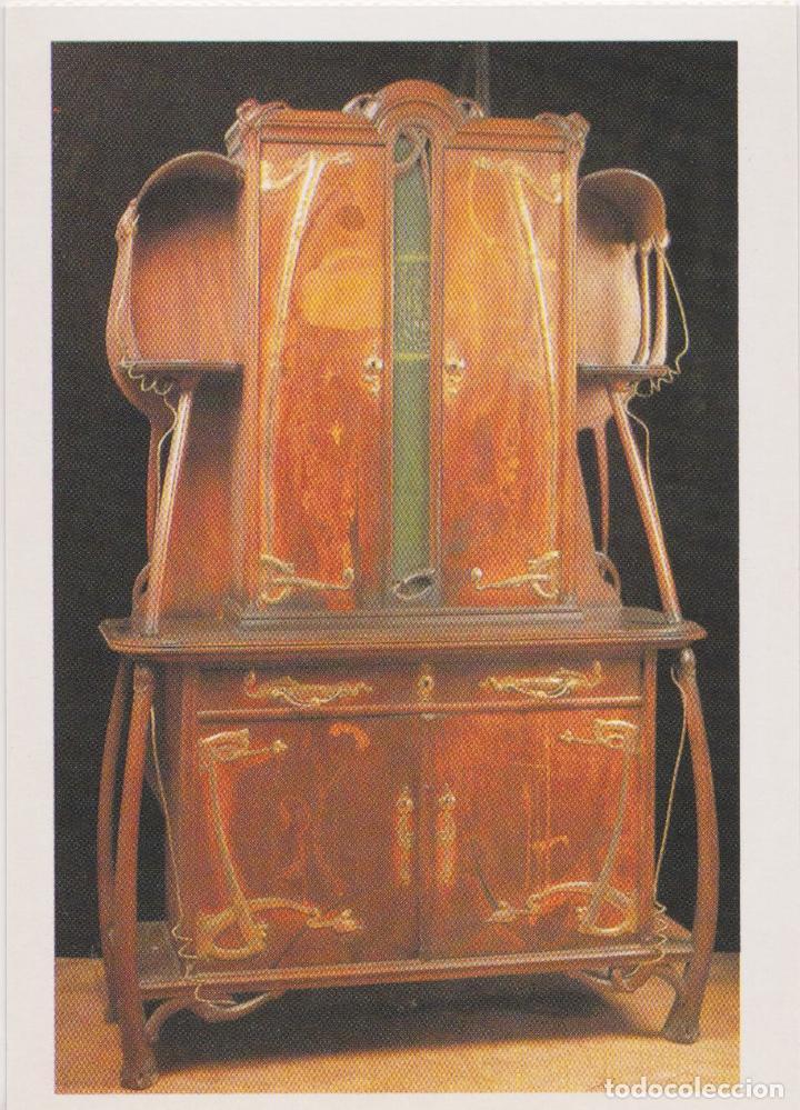 POSTAL OBRA DE LOUIS MAJORELLE ET LES FRÈRES MERCIER, BUFFET, 1900 - S/C (Postales - Postales Temáticas - Arte)