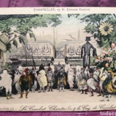 Postales: CHANTECLAIR ACTO TERCERO LE COMBAT. Lote 221849021