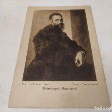 Postales: POSTAL MICHELANGELO BUONARROTI - SCUOLA DI MICHELANGELO. Lote 222356268