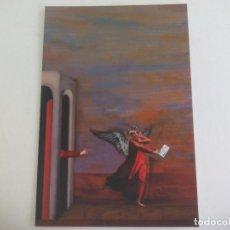 Postales: POSTAL LORENZO SAVAL. EL ULTIMO CARTERO. 2009 PUBLICA REVISTA POESIA LITORAL SIN CIRCULAR POST CARD. Lote 222620106