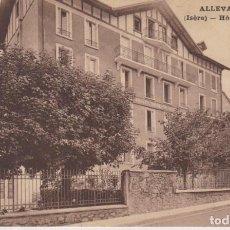 Postales: FRANCIA ALLEVARD LES BAINS HOTEL BEAUSEJOUR POSTAL NO CIRCULADA. Lote 222686157