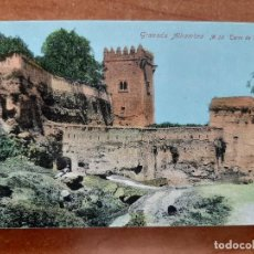 Postales: P0STAL ALHAMBRA -TORRE DE LOS PICOS Nº 22. Lote 224688423