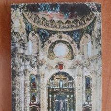 Postales: POSTAL ALHAMBRA - SACRISTÍA DE LA CARTUJA Nº 21. Lote 224688461