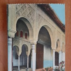 Postales: POSTAL ALHAMBRA - GALERÍA DEL GENERALIFE - Nº 18. Lote 224688681