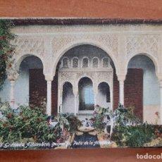Postales: POSTAL ALHAMBRA - PATIO DE LA ACEQUIA - Nº 16. Lote 224688775