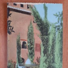Postales: POSTAL ALHAMBRA - PATIO DE LOS NARANJOS - Nº 11. Lote 224689148