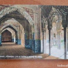 Postales: POSTAL ALHAMBRA - SALA DE JUSTICIA Y PATIO DE LOS LEONES - Nº 8 ?. Lote 224689348