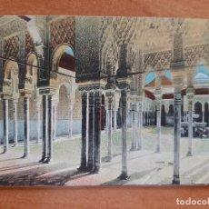 Postales: POSTAL ALHAMBRA - PATIO DE LOS LEONES DESDE EL TEMPLE DE PONIENTE - Nº 5. Lote 224689565