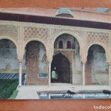 Postales: POSTAL ALHAMBRA - ENTRADA AL SALÓN DE EMBAJADORES - Nº 4. Lote 224689702