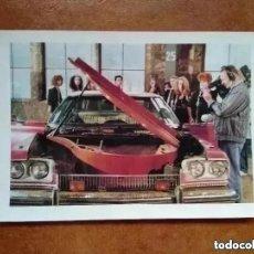Postales: POSTAL MUSEO WOLF VOSTELL 1988 COCHE CON PIANO DE COLA INCORPORADO. Lote 228983855