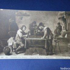 Postales: POSTAL ANTIGUA TENIERS PLAYERS TRIC TRAC ,NACIANAL GALERY. Lote 231804275