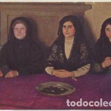 Postales: POSTAL DE ARTE. MESA PEPITORIA. EUGENIO HERMOSO. M. ARTE Y ARQUEOLOGIA BARCELONA P-ARTE-773. Lote 254551315