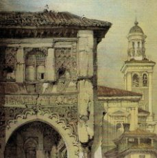 Postales: GRANADA. CORRAL DEL CARBÓN. GRABADO DEL SIGLO XIX. / POSTAL SIN CIRCULAR. Lote 235880490