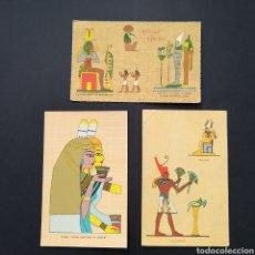 Postales: LOTE POSTALES ANTIGUAS EGIPTO ARTE DIOSES Y FARAONES EG006. Lote 243361195
