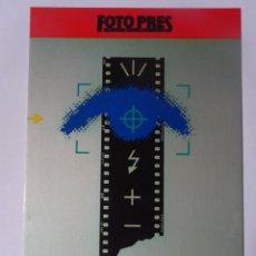 Postales: POSTAL CPSM, EXPO FOTOPRES 91, BARCELONA, VER FOTOS. Lote 243628425