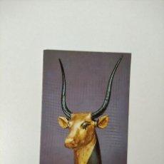Postales: POSTAL TREASURES OF TUTANKHAMUN GILDED COWS HEAD BRITISH MUSEUM - GEORGE RAINBIRD - SIN CIRCULAR. Lote 244866185