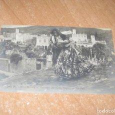 Postales: POSTAL DE LA VENGEANCE. Lote 246135485