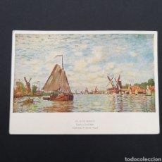 Postales: POSTAL ANTIGUA ARTE CLAUDE MONET CANAL AT ZAN DAAM AT. Lote 246166050