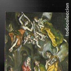 Postales: 10. MUSEO DEL PRADO. LA ADORACIÓN DE LOS PASTORES / EL GRECO. EDICIONES ARTE. 10X15 CM.. Lote 246319905
